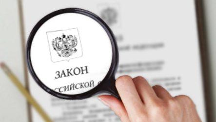 63 ФЗ об электронной подписи: основные аспекты