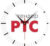РТС Тендер: как обновить ЭЦП и привязать новый сертификат?