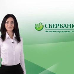 ЭЦП для Сбербанк АСТ: как установить, зарегистрировать + сколько стоит